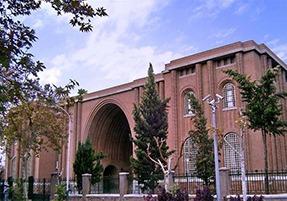 Melli Museum